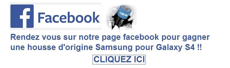 Grand jeu Facebook - Ganez une housse Samsung pour galaxy S4